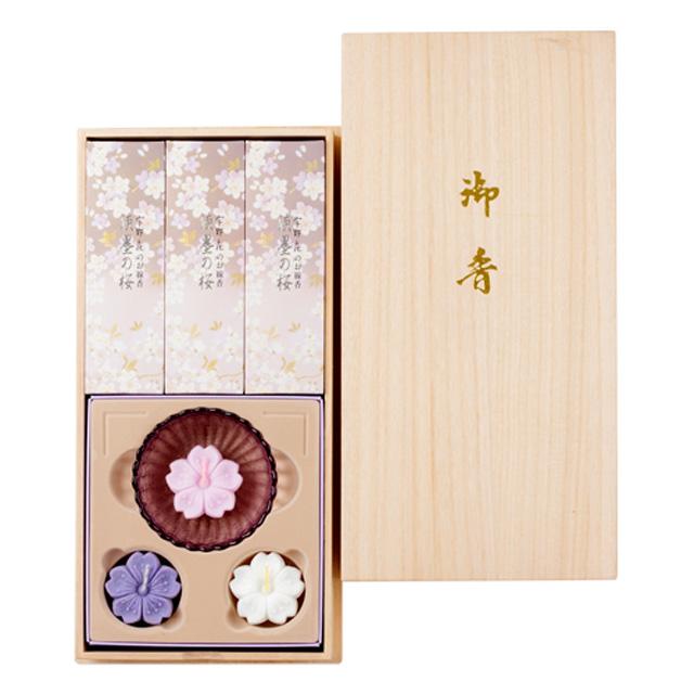 日本香堂 線香 宇野千代のお線香 淡墨の桜 桐箱 浮きローソクセット